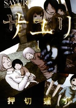 Read Sayuri Manga - Read Sayuri Online at Readmanga.today