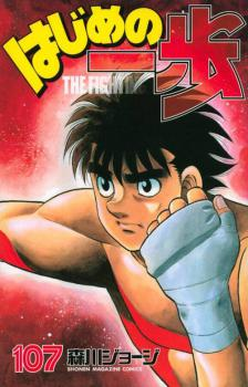 Hajime no Ippo 1276 - Read Hajime no Ippo Chapter 1276
