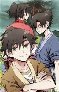 Read Xian Ni Manga - Read Xian Ni Online at Readmanga.today