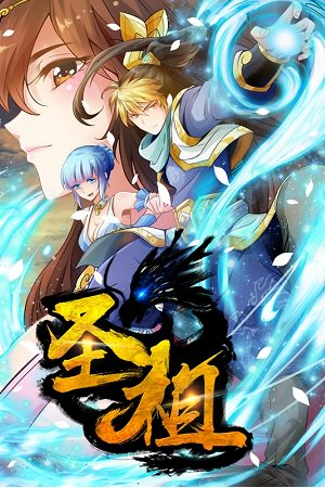Read Holy Ancestor Manga - Read Holy Ancestor Online at Readmanga.today