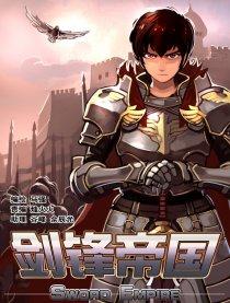 Sword Empire