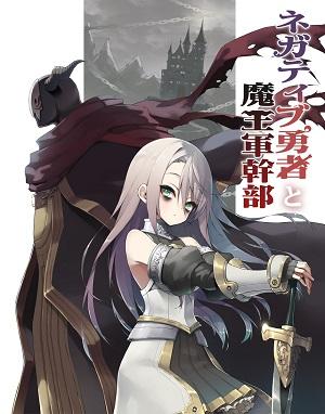 Negative Hero and Demon King's General