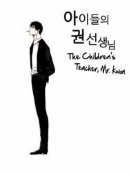 The Childrens Teacher, Mr. Kwon
