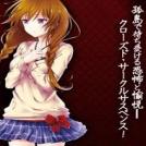Kono Shima ni wa Midara de Jaaku na Mono ga Sumu