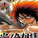 Hinomaru Zumou