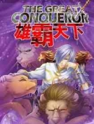 The Great Conqueror