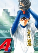 Daiya no A - Act II