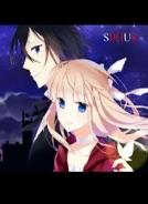 SIRIUS (Yoo Eul)