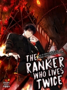 Second Life Ranker
