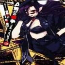 A-kun (17) no Sensou