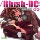 /Blush-DC.