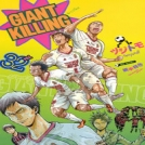 Giant Killing