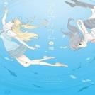 Aquarium (Hiro)