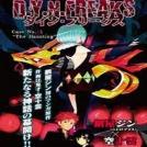 D.Y.N. Freaks