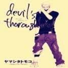 Devil's Thoroughbred