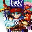 .hack//XXXX