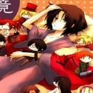 Kara no Kyoukai: Comic Ala Carte - Fuukan Fukei (Doujinshi)