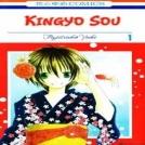 Kingyo Sou