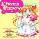 Kitchen Princess