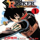 Last Ranker -Be the Last One-