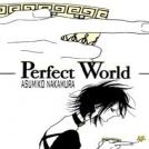 Perfect World (NAKAMURA Asumiko)