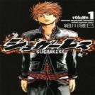 Sugarless (HOSOKAWA Masami)