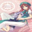 Touhou dj - Stories of Sakuya(Awakening Melody)