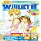 W Juliet II
