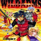 Wild Arms Hananusubito