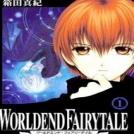World End Fairytale
