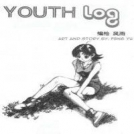 Youth Log